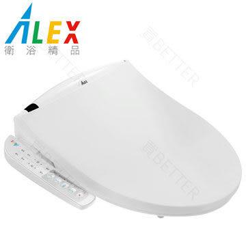 【享樂衛浴】ALEX~ 電光牌~潔洗電腦馬桶座《瞬熱型》 EF9520/EF9530