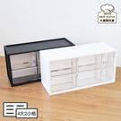 樹德零件分類箱6格抽屜文具飾品小物收納箱A9-506-大廚師百貨