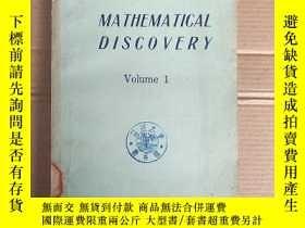 二手書博民逛書店mathematical罕見discover volume 1(P1817)Y173412