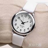 兒童錶-簡約夜光皮帶中小學生手錶男女防水石英錶數字式指針電子錶 夏沫之戀