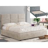 皮床 布床架 MK-654-2 溫蒂6尺雙人床 (不含床墊及床上用品)【大眾家居舘】