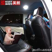 新英朗汽車後排閱讀燈改裝led室內車內裝飾吸頂照明後備箱車頂燈 美芭