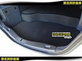 莫名其妙倉庫【DG031 油電款行李箱墊】Ford 福特 new mondeo 2015 MK5 配件精品空力套件