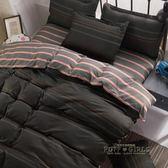 床組 全棉純棉床上用品四件套學生宿舍床包被套三件套1.8米2.0雙人