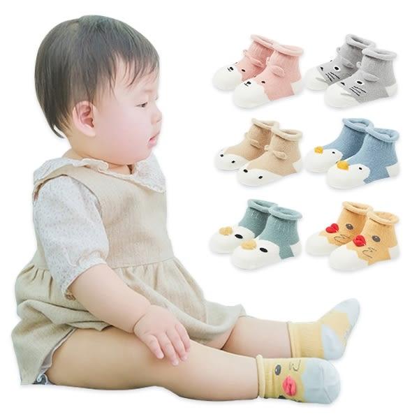 短襪 童襪卡通鬆口立體防滑襪-JoyBaby