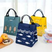 2個裝 手提便當包保溫包便攜戶外野餐保冷保鮮包【步行者戶外生活館】