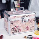 化妝箱 鋁合金化妝箱雙層大容量收納盒品網...