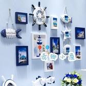地中海照片墻客廳實木相框墻掛墻兒童臥室相片墻組合背景【奇趣小屋】