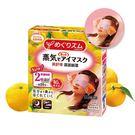 日本花王 美舒律 蒸氣眼罩 完熟柚香5片裝【花王旗艦館】