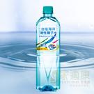 【台塩】海洋鹼性離子水_1箱免運組(850mlx20瓶)_台鹽