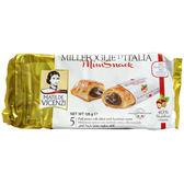 義大利【維西尼】Mini千層酥(榛果奶油夾心) 125g