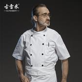 廚師 工作服 男夏季 短袖薄款透氣酒店烘焙餐廳廚房廚師服白色  快速出貨