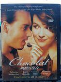 挖寶二手片-P01-288-正版DVD-電影【濃情巧克力】-茱莉葉畢諾許 強尼戴普
