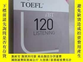 二手書博民逛書店英文書罕見HOW TO TOEFL IBT 120 LISTEN