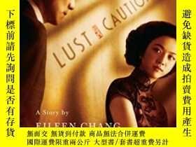二手書博民逛書店Lust,罕見CautionY256260 Eileen Chang Anchor 出版2007