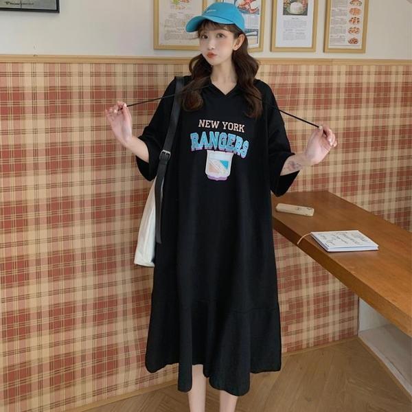 L-4XL胖妹妹大碼洋裝連身裙~大碼胖mm寬松洋氣連帽中長款純棉連身裙3F061A衣時尚