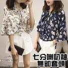 EASON SHOP(GW2135)韓版復古碎花印花薄款前短後長荷葉袖七分袖綁繩領長袖襯衫女上衣服落肩內搭衫