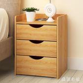 床頭柜 簡約床頭收納柜子多功能儲物柜 ZB932『美鞋公社』