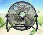 220V大功率落地扇強力風扇工業扇工廠用電風扇趴地扇家用台式電扇黑色qm    JSY時尚屋