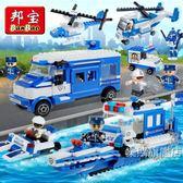 組裝積木積木顆粒益智組裝玩具警察兒童拼裝塑料男孩5-12周歲以上
