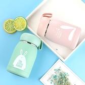 廣告杯定制創意禮品水杯子刻字LOGO公司活動開業贈品不銹鋼地雷杯