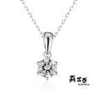 鑽石重量:0.15克拉 鑽石顏色:F 鑽石淨度:VS2 貴金屬材質:14K金