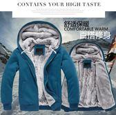 冬季外套 男士加絨衛衣 韓版學生休閑開衫秋冬裝 加厚男士衛衣 潮牌連帽時尚男款外套