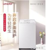 脫水機 220V8kg公斤9波輪全自動智能小型洗衣機家用宿舍大容量洗脫水 快速出貨YYJ