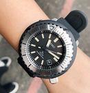 SEIKO日本精工PROSPEX太陽能200米潛水腕錶V157-0DD0SD/SNE543P1公司貨