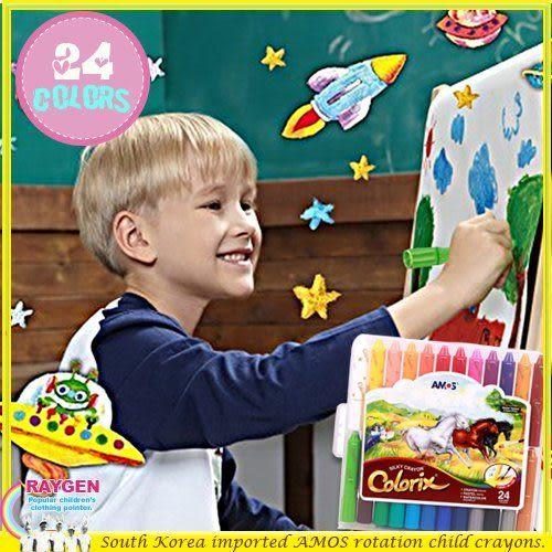 玩具 24色 韓國 AMOS 旋轉 蠟筆 畫畫 寶寶 可水洗 安全無毒