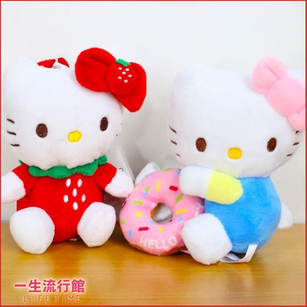 (小) Hello Kitty 凱蒂貓  正版 草莓 大蝴蝶 甜甜圈  絨毛娃娃 兒童玩偶 生日禮物 16cm D12302