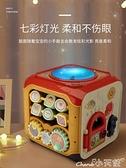 手拍鼓寶寶手拍鼓嬰兒玩具兒童音樂拍拍鼓六面體早教益智充電0-1歲3-6月LX 小天使