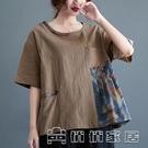 短袖棉麻 8266#2021夏新款韓版棉麻大碼女裝拼接百搭顯瘦上衣胖mm 17【快速出貨】