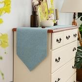 【免運】純色桌旗現代簡約中美式北歐電視柜鞋柜蓋布餐桌裝飾布長條床尾巾