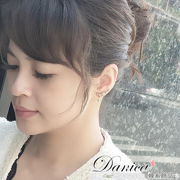 耳環 現貨 韓國連線 甜美閃亮 小星星連線 水鑽 吊飾耳環 S91746 批發價  Danica 韓系飾品
