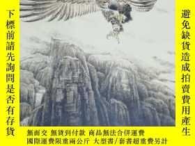 二手書博民逛書店中國當代著名畫家個案研究・呂偉傑鷹擊長罕見空 工藝Y15311