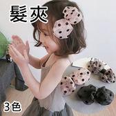 現貨 圓點紗蝴蝶結髮夾 3色 瀏海夾/邊夾/兒童髮飾 《寶寶熊童裝屋》