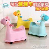 兒童坐便器加大號抽屜式男女寶寶馬桶嬰兒座便器幼兒便盆小孩尿盆 igo快意購物網