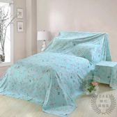 床家具沙發防灰塵罩布裝修大掃除遮灰布隔髒防塵罩單防塵蓋布(一件免運)