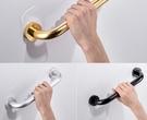 【麗室衛浴】鋁合金霧面銀/霧金色/霧黑色  C型安全扶手 把手 長度30CM