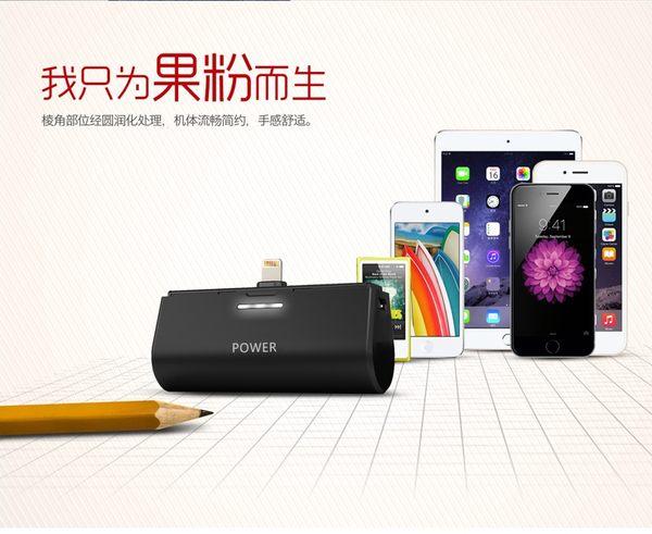 行動電源 小米 THC 三星 華為 OPPO vivo 蘋果 安卓Type-c 推薦無線底充口袋寶移動電源