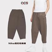 Nike 長褲 Essential Curve 女款 咖啡 哈倫褲 九分 鬆緊 高腰 小腳【ACS】 DD5976-004