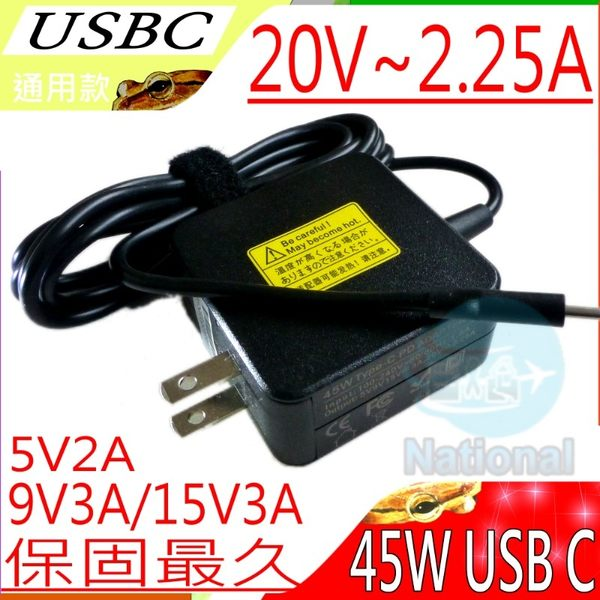 USB-C 45W 充電器-20V/2.25A,15V/3A,9V/3A,5V/3A,Lenovo ThinkPad A275,A475,T470,T570,X1C,X270,X280,USB-C