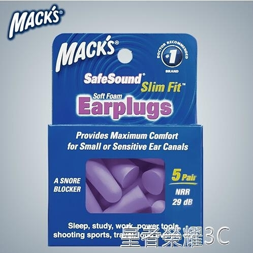 降噪耳塞 美國MACK'S女士睡眠隔音耳塞小號防噪音學生學習睡覺防吵降噪靜音 皇者榮耀3C