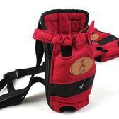 狗狗背包寵物外出便攜包雙肩包出行貓咪袋泰迪背帶狗包貓包胸前包igo 【PINKQ】