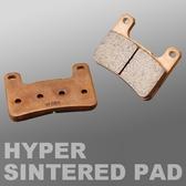 Hyper-Sintered 煞車皮(碟式煞車)(72451)