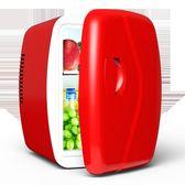 迷你冰箱家用小型冰箱學生宿舍化妝品母乳小冰箱制冷 電壓220v igo 『米菲良品』