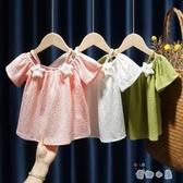 嬰幼兒童露肩吊帶短袖T恤襯衫上衣韓版休閒【奇趣小屋】