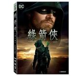 【停看聽音響唱片】【DVD】綠箭俠第八季