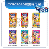ToroToro[寵愛貓肉泥,6種口味,15g*5入] 產地:泰國